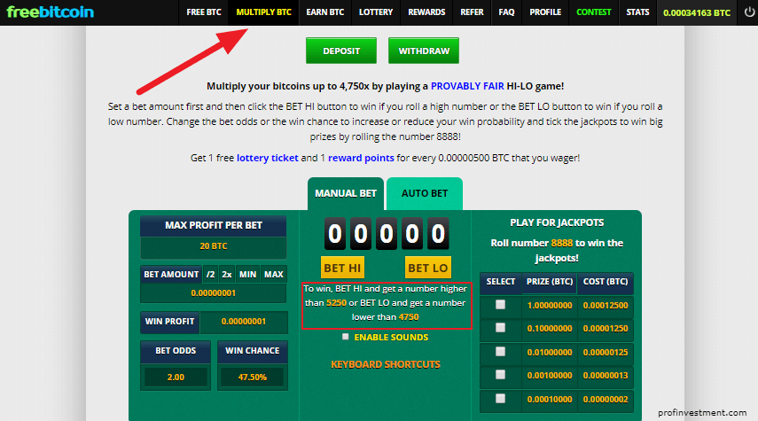 MultiPly на Freebitcoin
