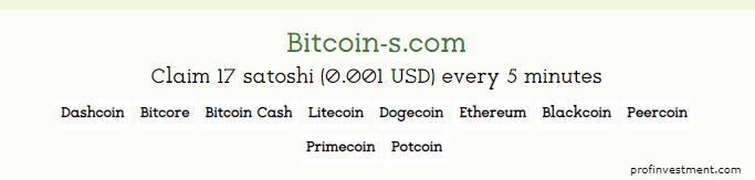 Satoshi кран Bitcoin-s