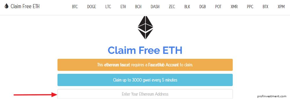 Заработать на Ethereum без вложений