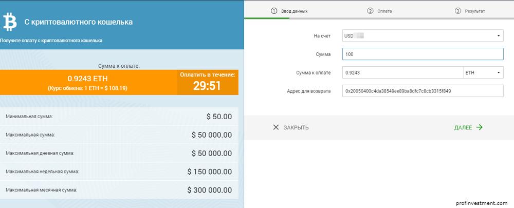 Обмен валюты на visa украине приватбанк