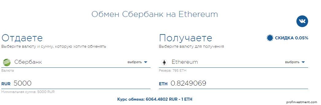 купить криптовалюту эфириум