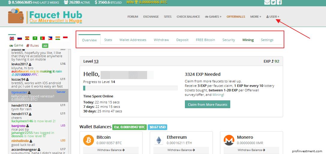 FaucetHub (ФаусетХаб) — полный обзор кошелька, вход на сайт