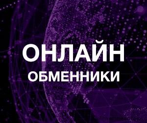 Выгодный кредит в беларуси