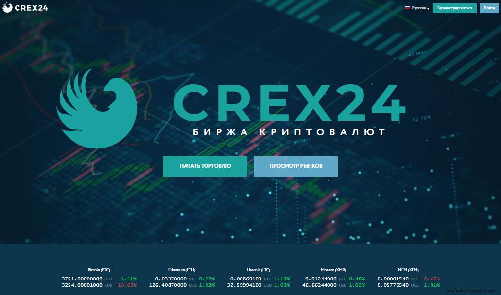 Криптовалютная биржа Crex24
