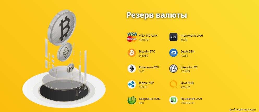 Midas exchange обменник валют