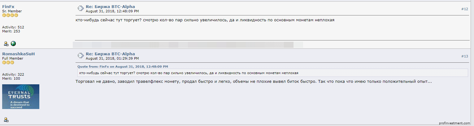 ЗАГСы в Кисловодске - Телефоны и адреса организаций