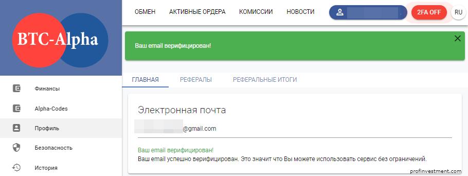 Обмен sms на qiwi wallet