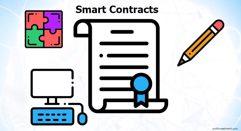 Смарт-контракты на Блокчейн