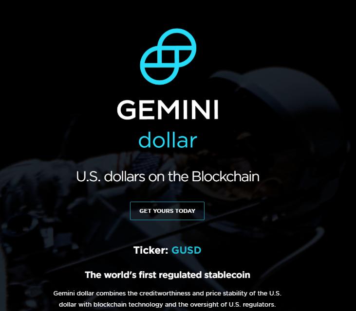 стейблкоин Gemini USD (GUSD)