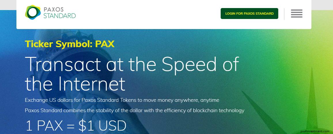 стейблкоин PaxosStandard Token(PAX)