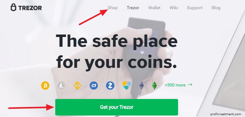 купитьTrezor