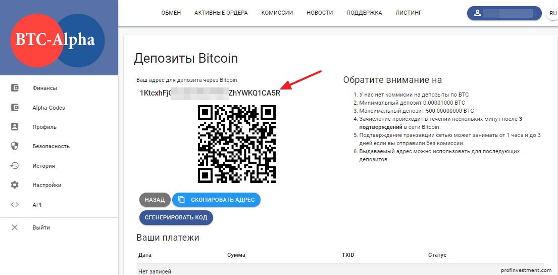 Как заработать на разнице криптовалют: 6 обменников + 5