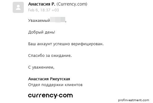 аккаунт на currency верифицирован