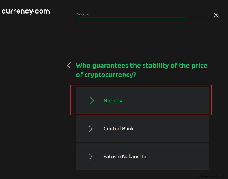 Кто гарантирует стабильность курса криптовалют