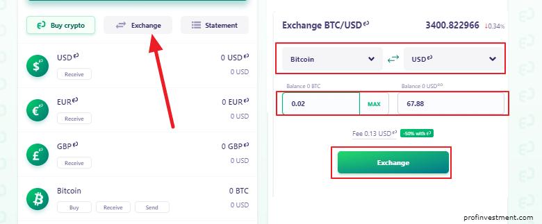 встроенный обменник EO Finance