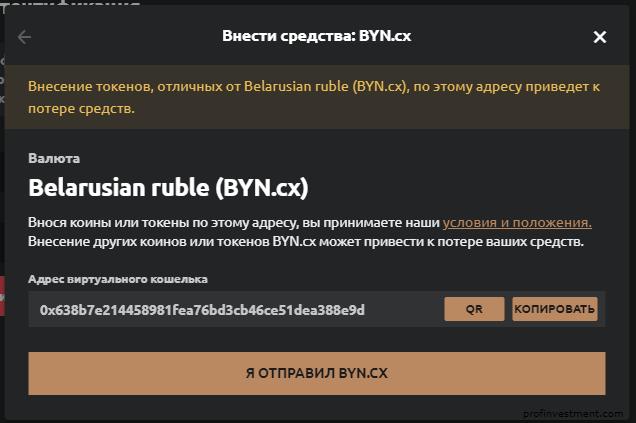 перевести по виртуальному адресу токена