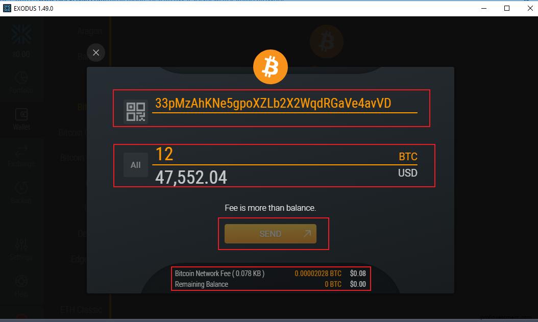 перевод транзакции BTC с кошелька криптовалют