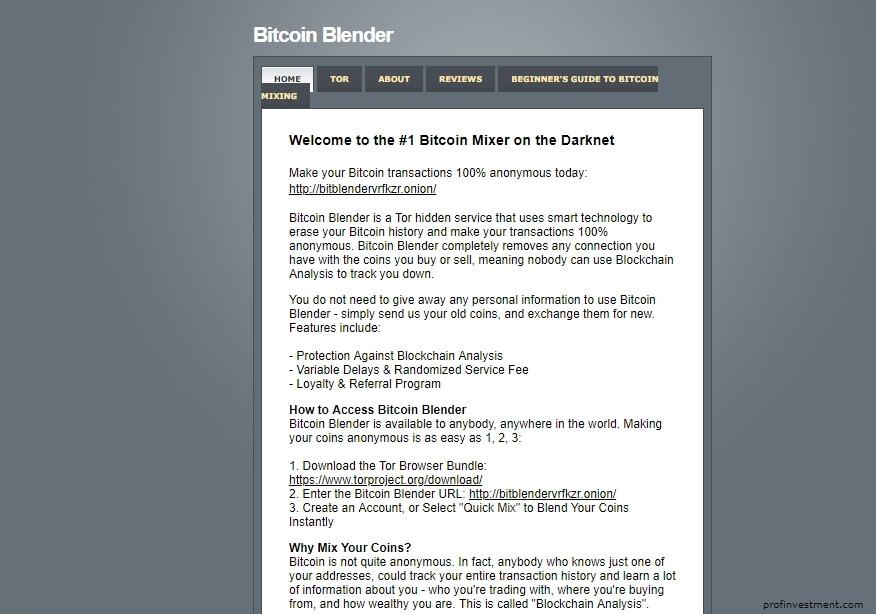 микширование биткоинов в Bitcoin Blender