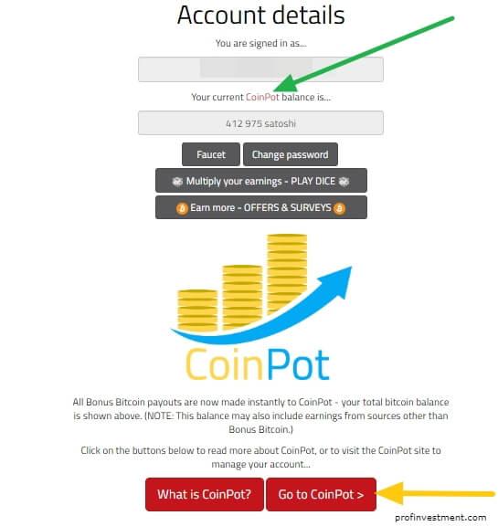 вывод из BonusBitcoin через CoinPot