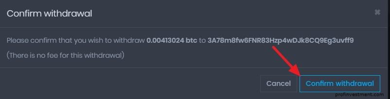 подтверждение вывода bitcoin из крана