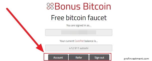 разделы сайта бонус биткоин
