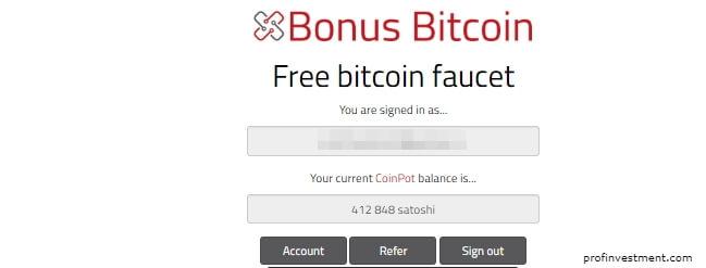 личный кабинет Бонус Биткоин