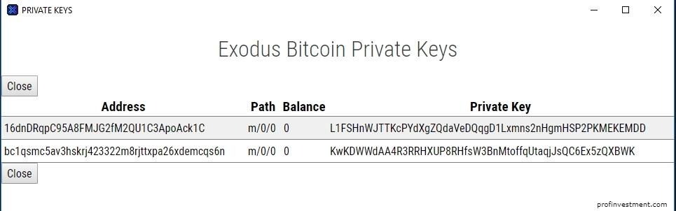 выгрузка private key