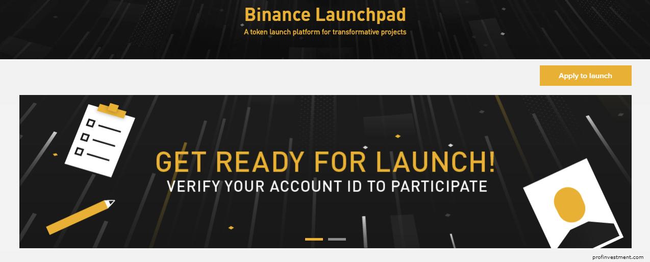 Binance Launchpad ieo