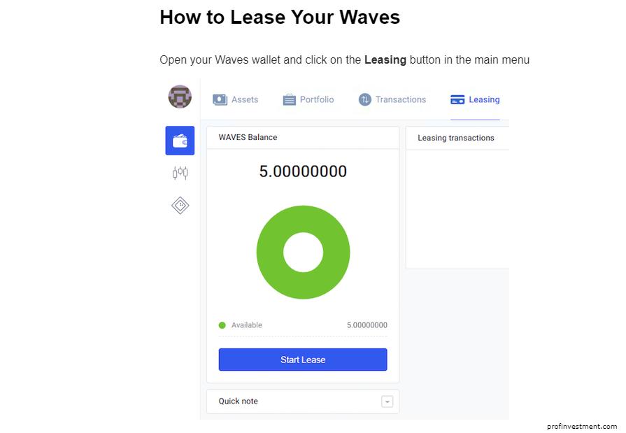 Как майнить Waves (WAVES)