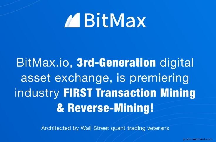 BitMax (БитМакс) — биржа для торговли криптовалютой  Обзор