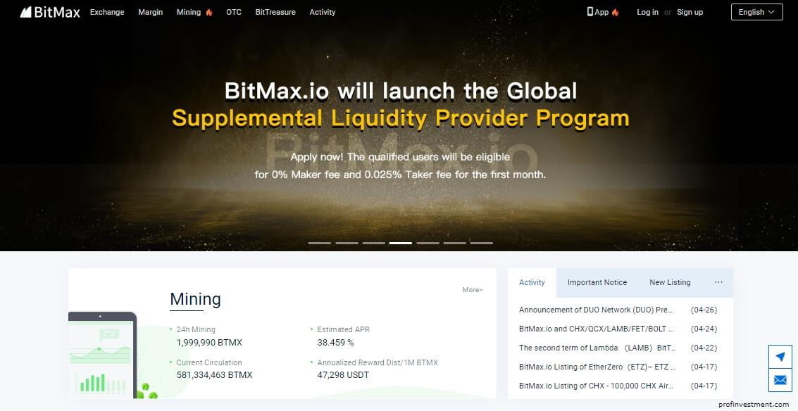 официальный сайт Bitmax.io