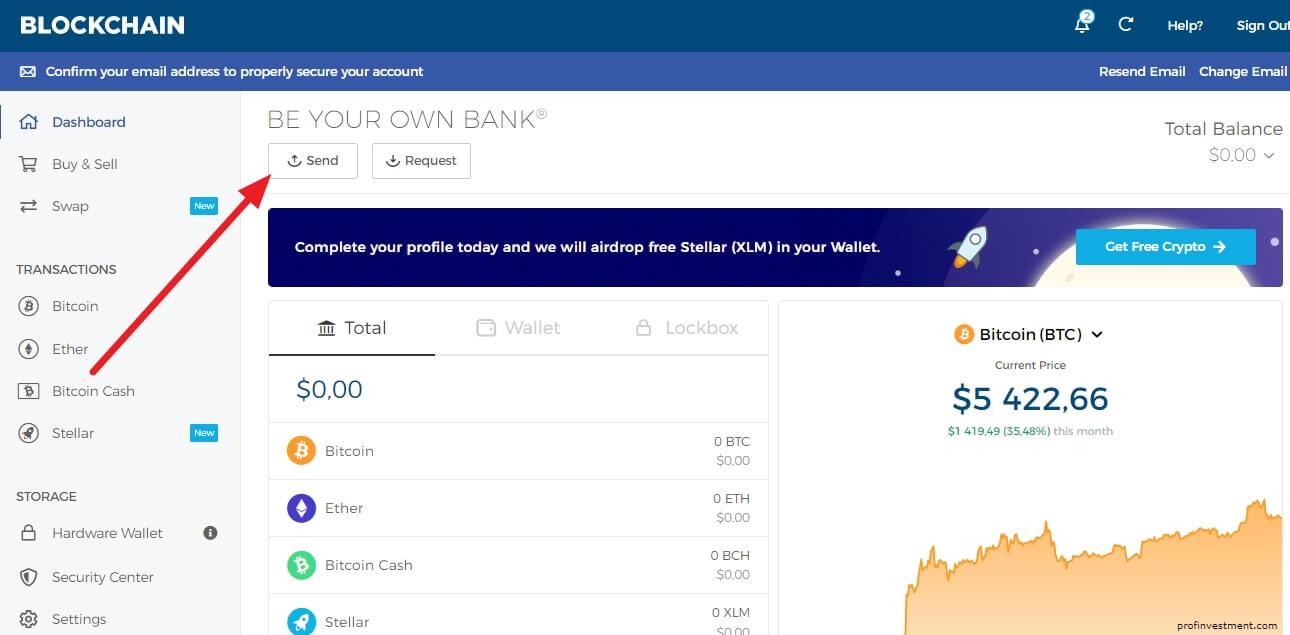 отправить транзакцию Bitcoin
