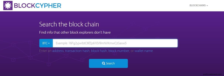 проводник блоков blockcypher