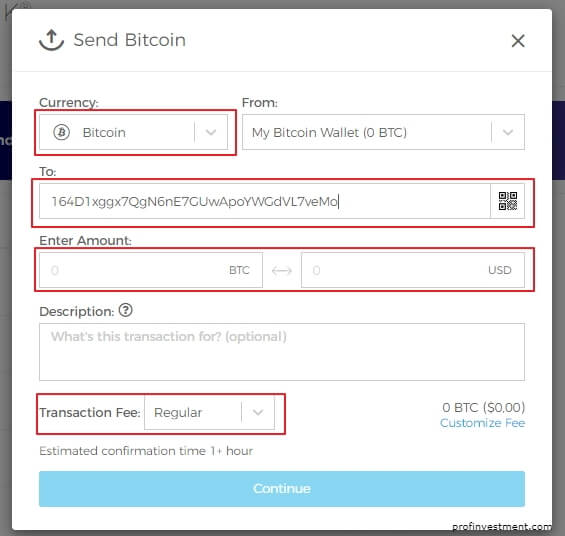 форма для перевода Bitcoin