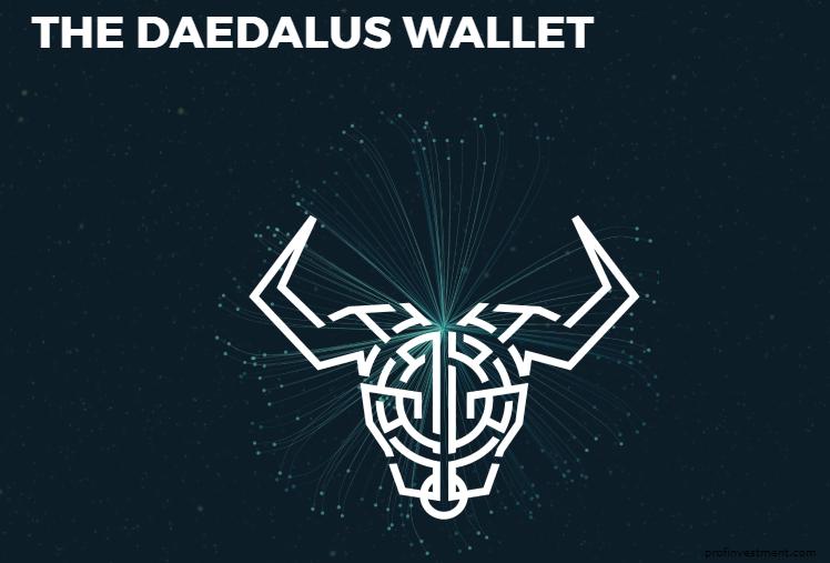 кошелек daedalus wallet для Cardano