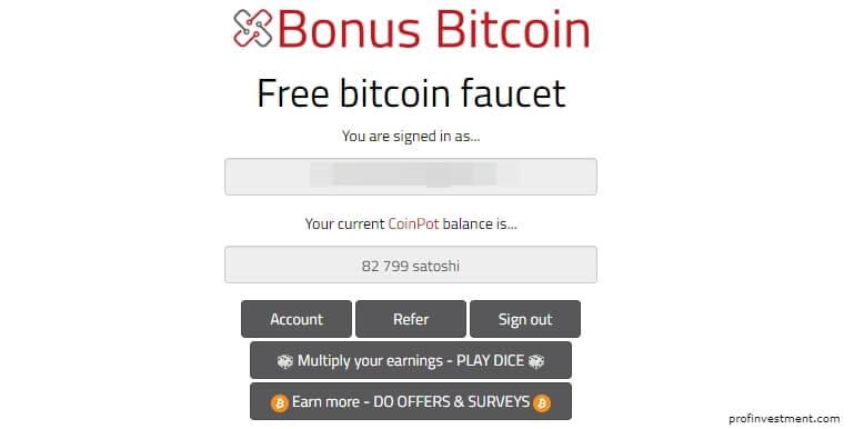 бесплатный кран для получения крипты