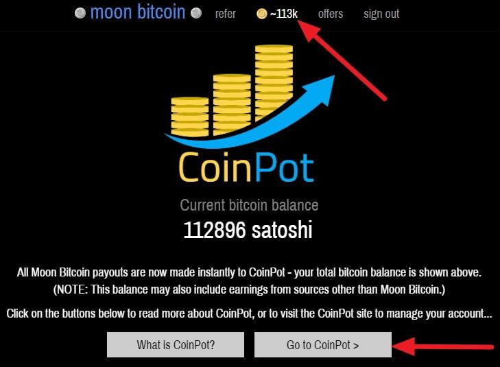 вывод из кранов Moon на CoinPot