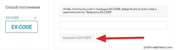 загрузить код