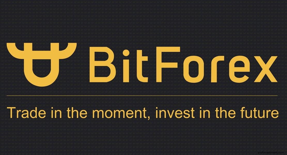 достоинства и недостатки Bitforex