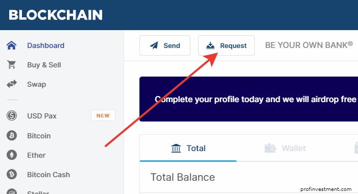 получить криптовалюту на блокчейн кошелёк