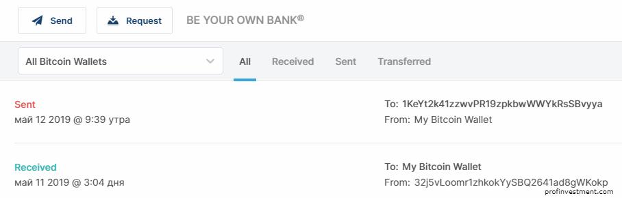 отправка транзакции