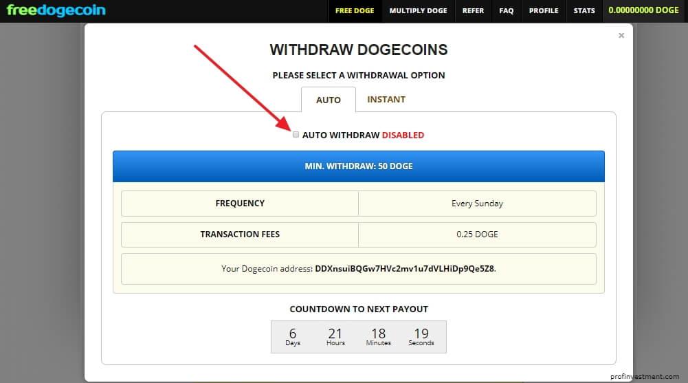 вывод криптовалюты Dogecoin из аккаунта