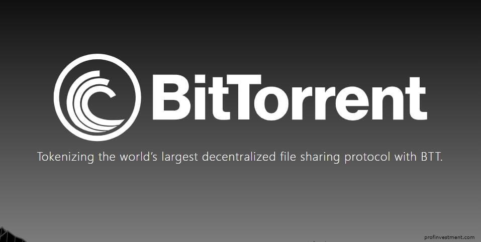 какие перспективы у криптовалюты Bittorent