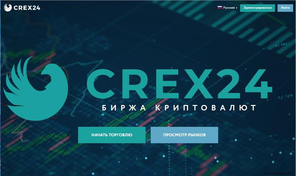 криптовалютная биткоин биржа crex24