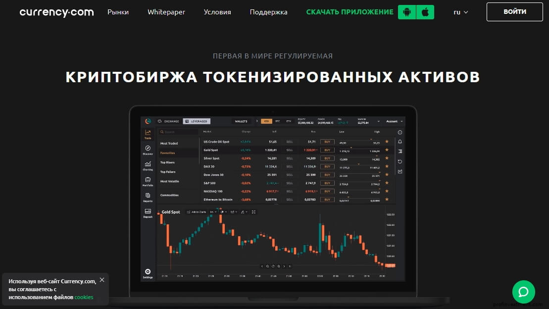 криптобиржа currency com
