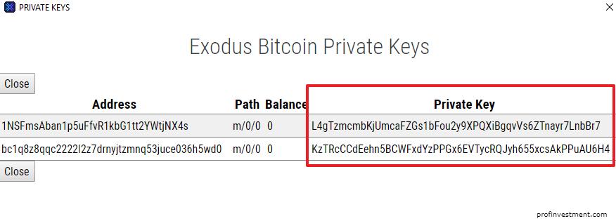 приватный ключ от криптовалютного кошелька