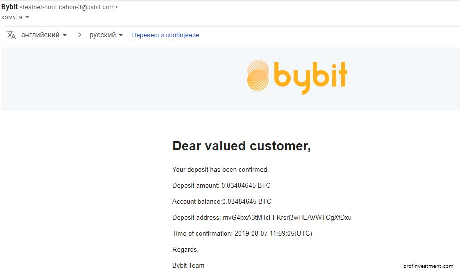 реальные перевод криптовалюты на bybit
