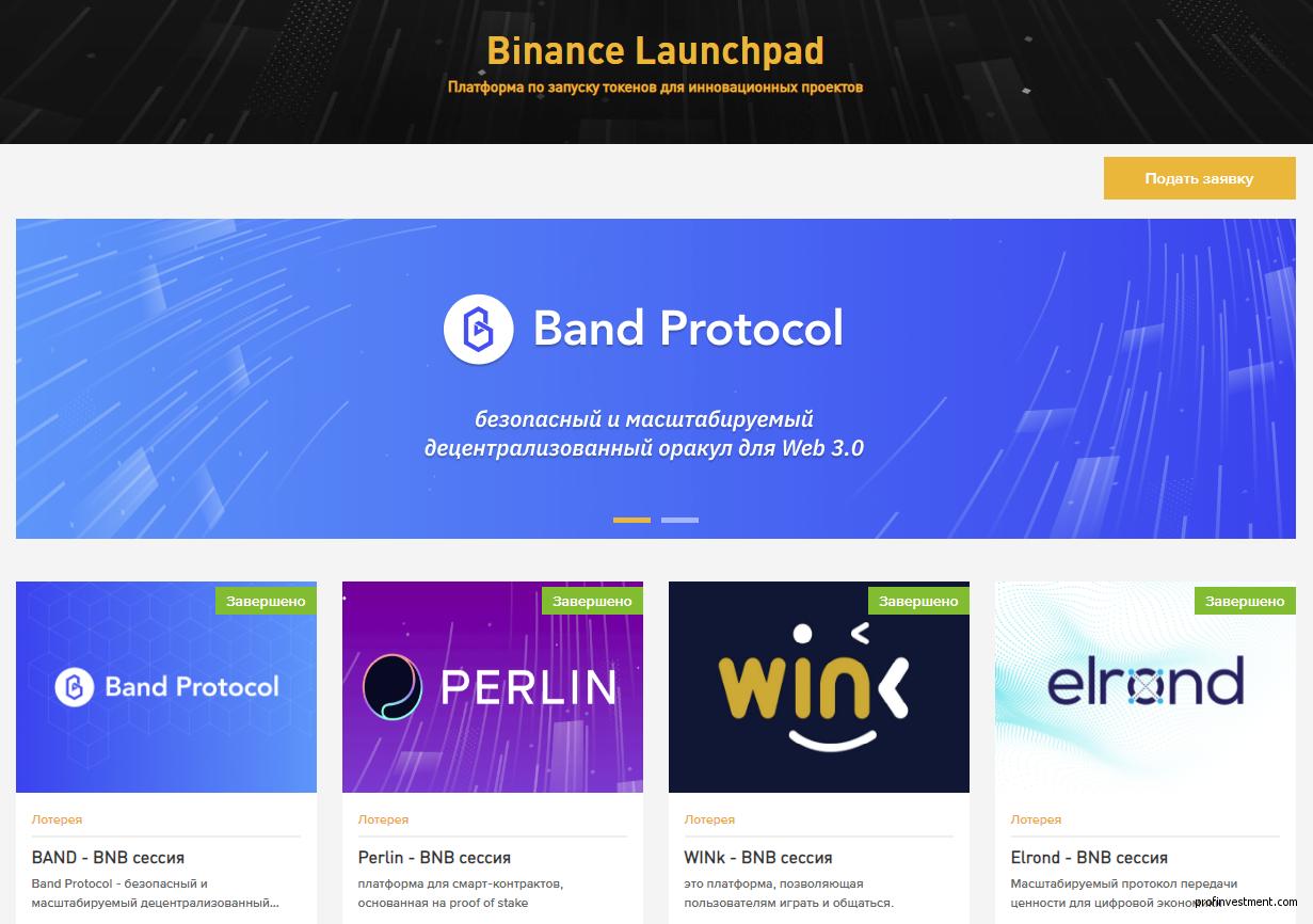 Binance Launchpad