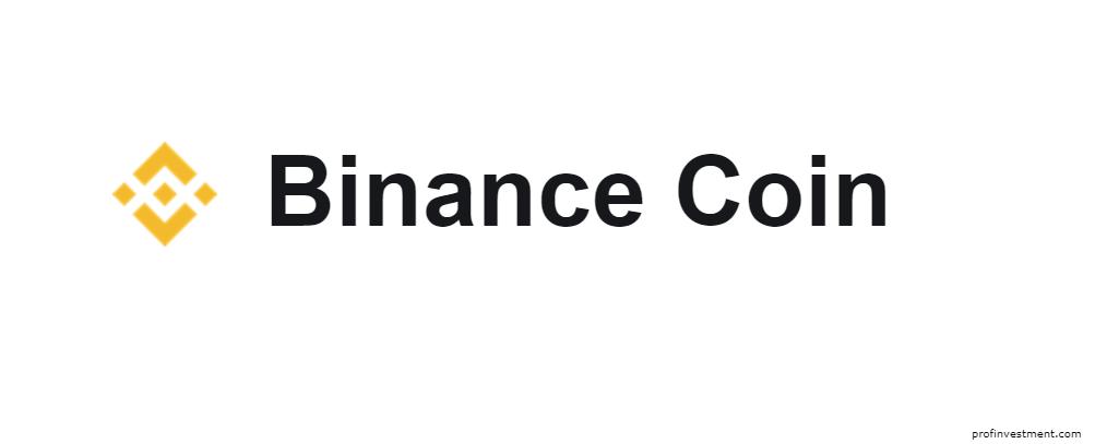 перспективная криптовалюта binance coin