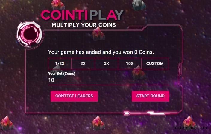 проигрыш в игре умножитель Cointiply